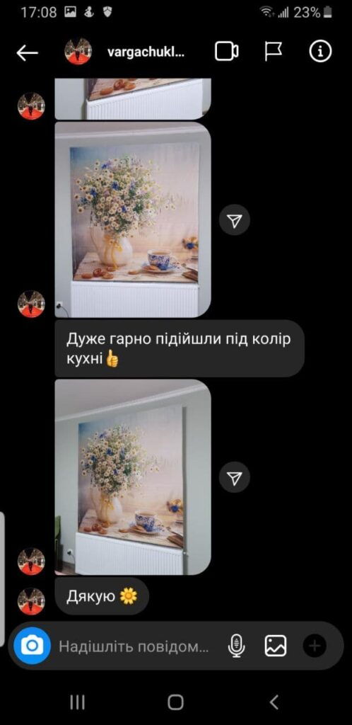 Відгук rymka.com.ua - 1