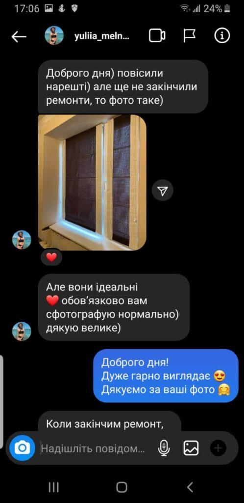 Відгук rymka.com.ua - 3