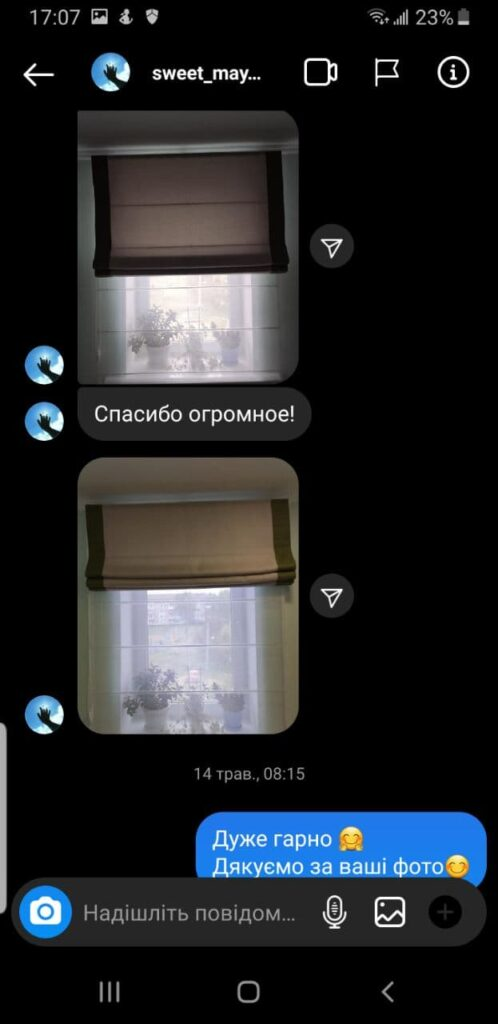 Відгук rymka.com.ua - 4