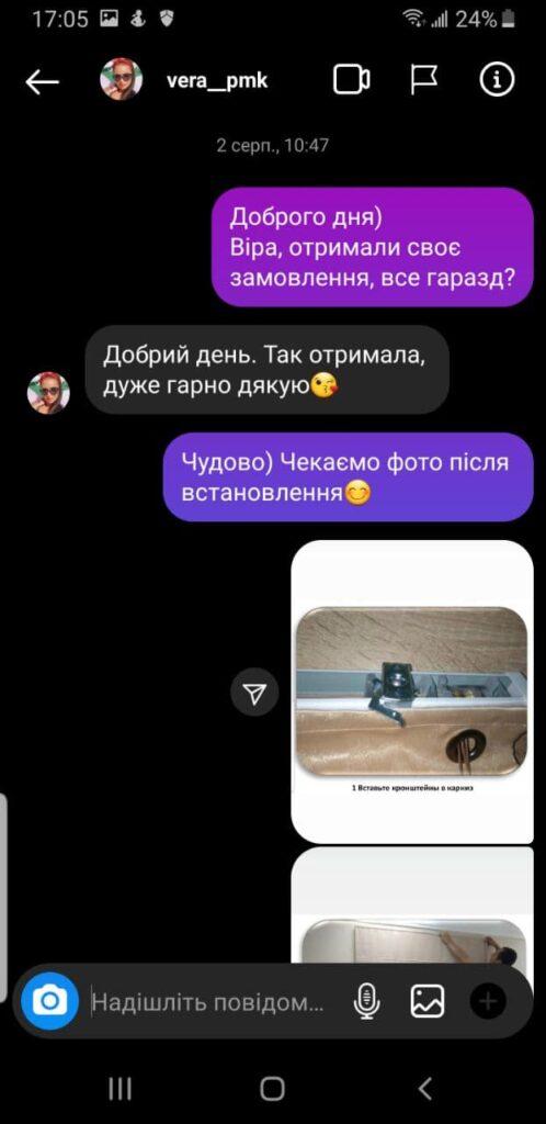 Відгук rymka.com.ua - 6