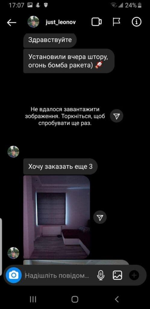 Відгук rymka.com.ua - 9