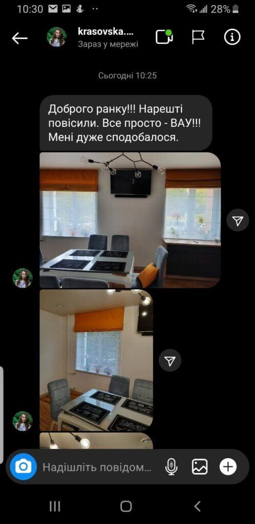 -rymka.com .ua-19