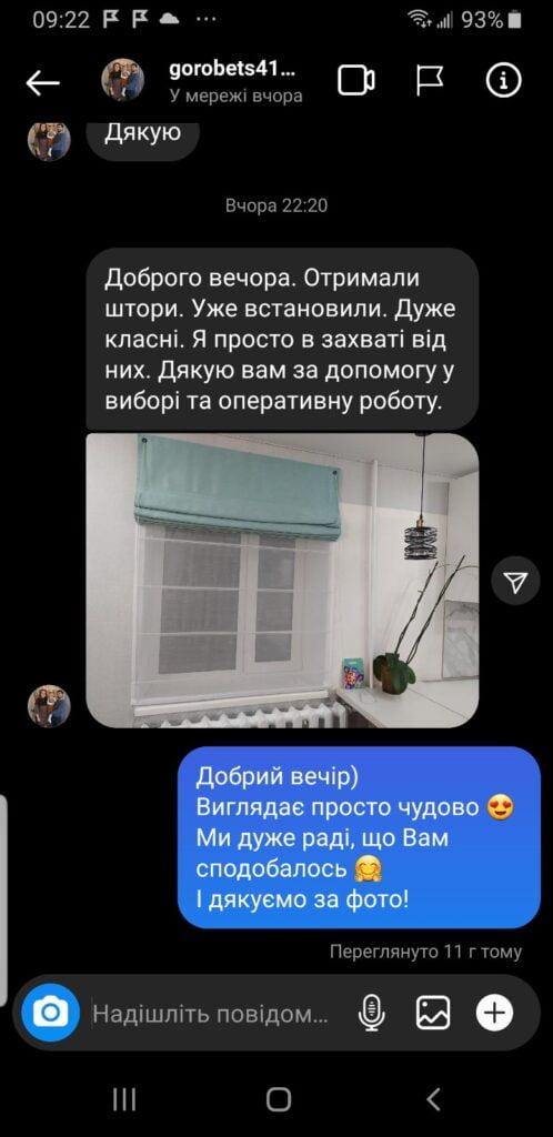 -rymka.com .ua-20